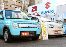 月々1万円から始めるカーライフ。話題のオートリース「フラット7」取扱店舗