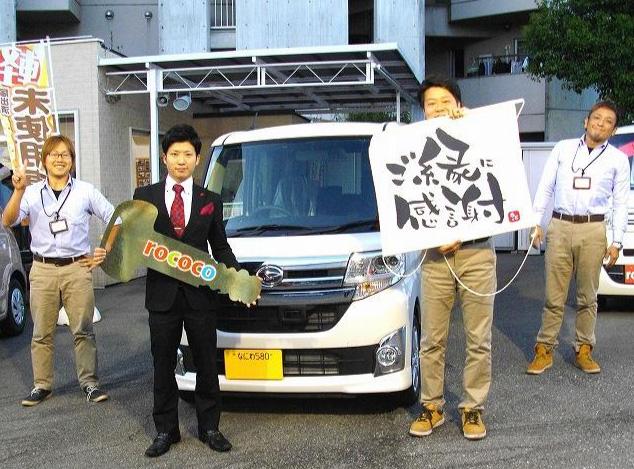 大阪市西区 K様 - 納車時のお写真