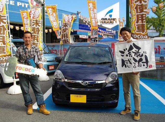 八尾市 O様 - 納車時のお写真