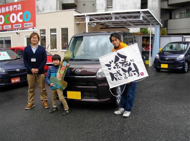 川西市 N様 - 納車時のお写真