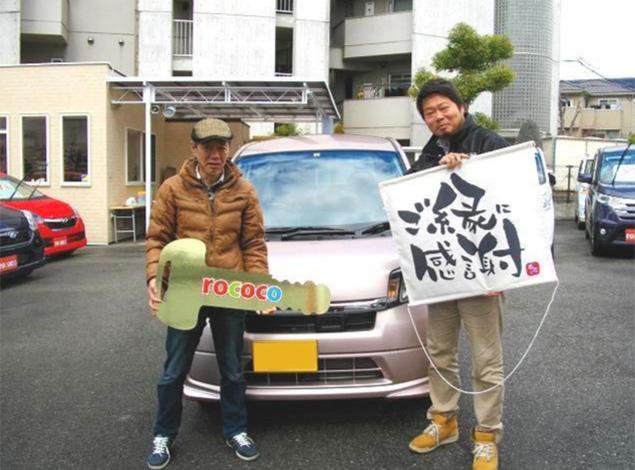 姫路市 K様 - 納車時のお写真