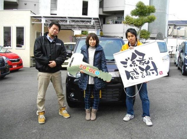 川辺郡 K様 - 納車時のお写真