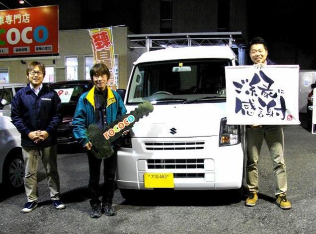 池田市 A様 - 納車時のお写真